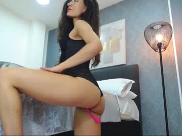 [10-04-20] elismile private webcam from Chaturbate