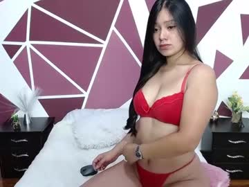[16-06-21] paola_ph record video with dildo from Chaturbate.com