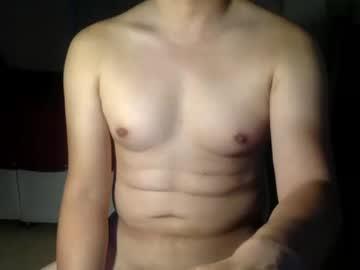 [24-08-21] leenathan223 blowjob video