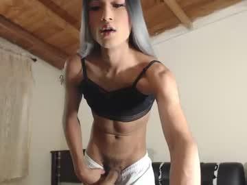 [11-10-20] sensation_trans record video with dildo