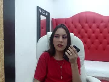 [22-01-21] sofiatovar private sex video