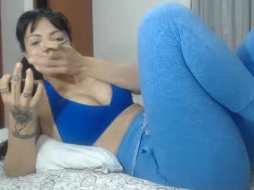 [24-02-21] anyelinaevanss record private show