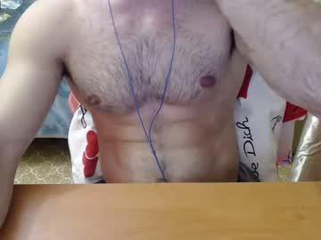 [11-12-20] alexxxbond record cam video from Chaturbate