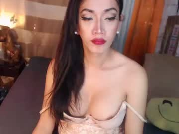 [17-08-21] asianhottestangel record video from Chaturbate.com