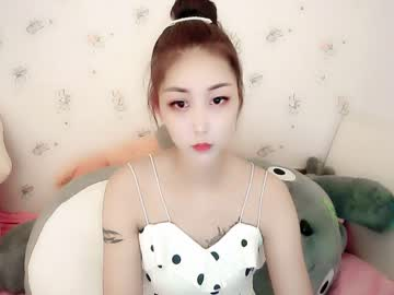 [04-07-20] rose_moon6 private from Chaturbate.com