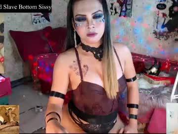 [09-09-20] urtopsxsecret private webcam from Chaturbate