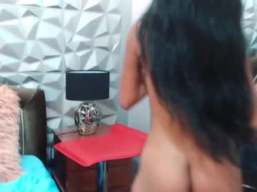 [30-07-21] annieprince record video with dildo