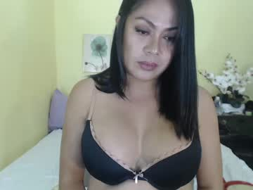 [23-02-20] exotic_angel69 record public webcam video from Chaturbate