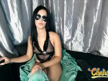 [20-04-21] meganstarlight_kitty record private sex show