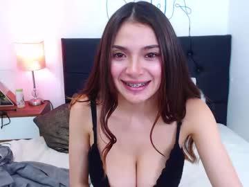 [08-04-21] dalila0 private XXX video from Chaturbate.com
