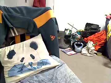 [02-07-20] bgrade chaturbate webcam show