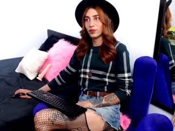 [13-08-20] juliana_robles chaturbate private XXX video