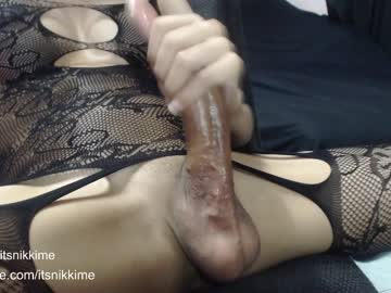 [07-07-21] itsnikkime video with dildo from Chaturbate.com