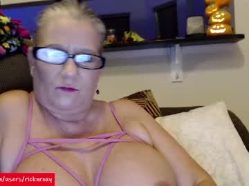 [24-10-20] roxy_atl private show video