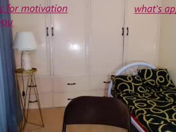[31-07-21] sexydrivekelly private from Chaturbate.com
