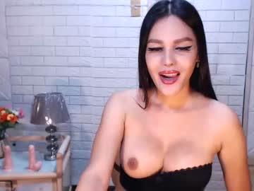 [23-06-21] ts_hotwankera video with dildo