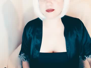 [05-07-20] missbiny chaturbate video with dildo