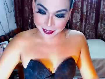 [16-01-20] sexcommandermistress blowjob show