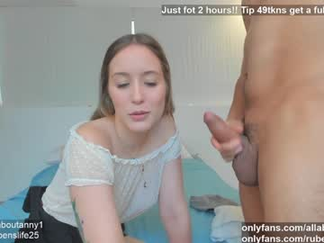 [23-06-21] barbarasexappel record show with cum