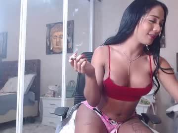 [18-01-21] laschicassexyhot cam video
