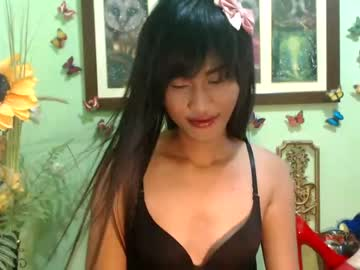 [15-07-20] mistresshotmiah record private show from Chaturbate