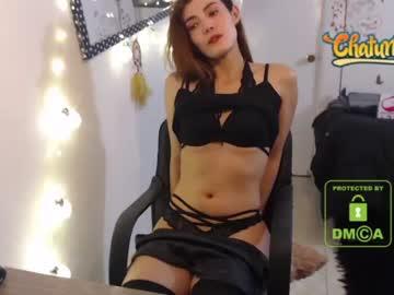 [24-01-20] kamilagraceoclock cam video