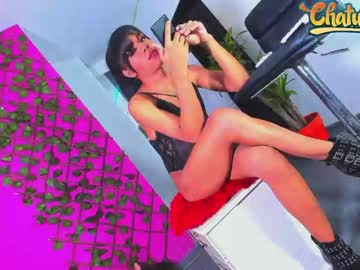 [19-04-21] 12_strongcock video with dildo from Chaturbate.com