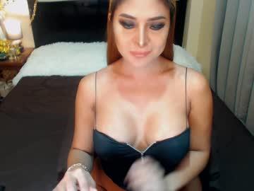 [05-07-21] yourfantasytranniexxx chaturbate nude record