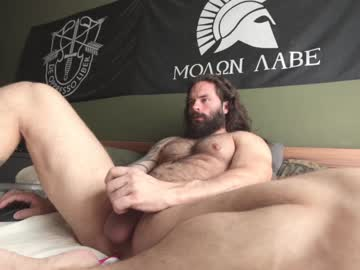 [31-08-21] phil_chambers private webcam