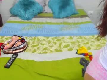[15-08-20] akemiramos private sex video from Chaturbate
