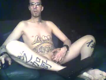 [23-06-21] midnightbluee public webcam