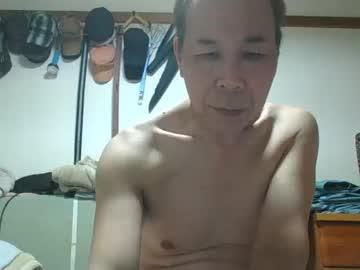 [06-02-20] haku1962 public webcam