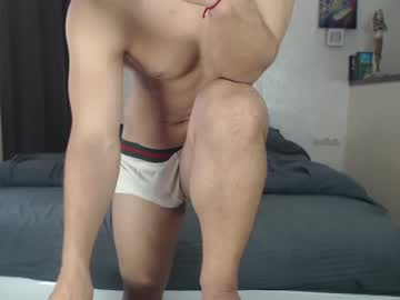 [02-08-21] onebestlover public show video from Chaturbate