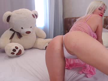 [25-07-21] ice_kitty record private XXX video