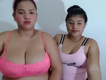 [07-12-20] lesbiandirtyhot chaturbate cam video