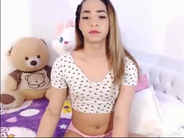 [22-02-20] kyliequeen26 chaturbate cam show