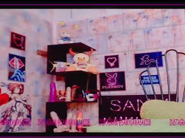 [07-03-21] samykawasaki02 chaturbate premium show