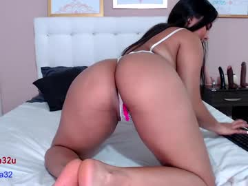 [31-03-21] danna32 record video with dildo from Chaturbate.com