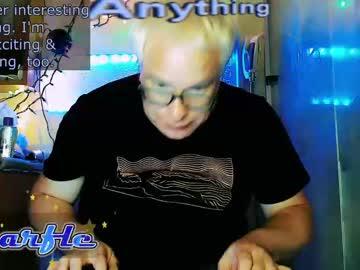 [29-07-21] snarfle cum record