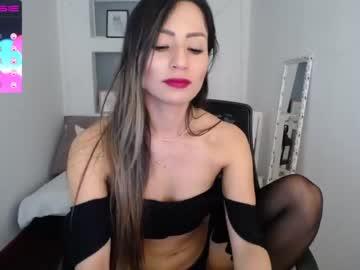 [22-09-20] leah_cay webcam video