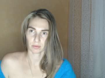 [23-05-21] sexualangel chaturbate private