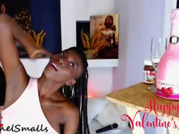 [14-02-21] channel__smalls record show with toys from Chaturbate