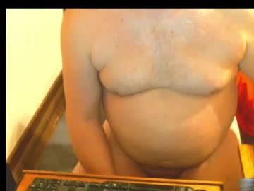 [08-12-20] hradone76 video with dildo