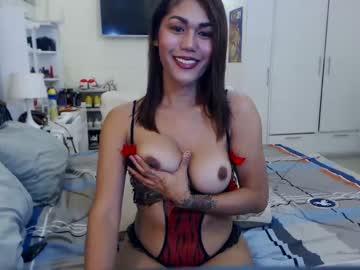 [23-05-21] sexy_kisses4u cam video from Chaturbate.com