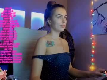 [23-03-20] emily_flo record private from Chaturbate