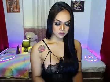 [07-04-21] sex_enchantress69xx public webcam video from Chaturbate