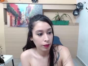 amatista_lopez