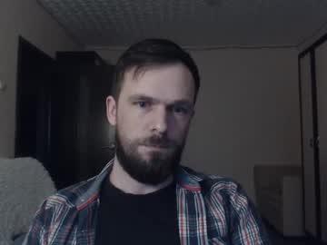[12-03-20] d2v1ne private XXX video