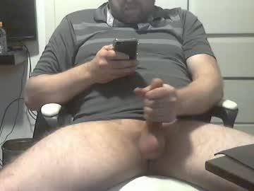 [07-10-20] biggydee8989 record private XXX video from Chaturbate