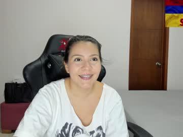 [24-05-21] julia_wonder dildo record